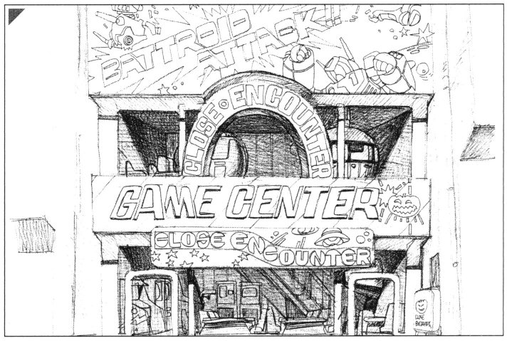 GameCenter1.jpg